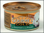 Konzerva Gourmet Gold kuře s lososem 85g