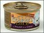 Konzerva Gourmet Gold kuře s játry 85g